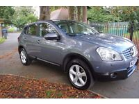 Nissan Qashqai 1.5 dCi Tekna 2WD 5dr 2007, LEATHER, HPI CLEAR, BARGAIN!! LOOK!!!