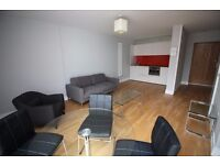 Spacious Luxury 1 Bedroom Apartment to Rent in The Bar Highcross Leicester City Centre LE1