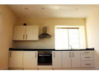 MOVE IN JUNE AND RECEIVE THE FIRST MONTHS RENT HALF PRICE AND 6 MONTHS AT A REDUCED RATE OF £650pcm