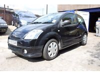 2004 Citroen C2 Furio ** NON RUNNER ** WILL REQUIRE A RE-PLACEMENT ECU/KEYS ** for spares or parts