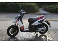 Aprilia 125cc Scooter