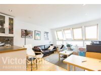 Stunning one bedroom apartment, AVAILABLE NOW, great Islington location