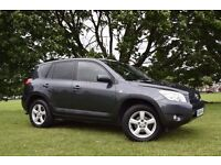 2006 TOYOTA RAV 4 2.2 D-4D XT-4 5DR*LEATHER SEATS*PRIVATE PLATE *CRUISE CTRL*3 MONTHS WARRANTY**
