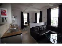 City Centre flat share - luxury development