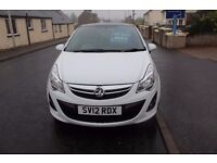 VAUXHALL CORSA LTD EDITION CDTN (12)