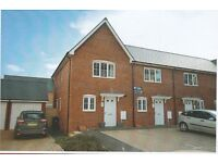 Beautifully Presented Modern 2 Bedroom End Link House with 2 private parking spaces