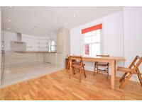 Beautifully presented four bedroom apartment available immediately - Noel Terrace