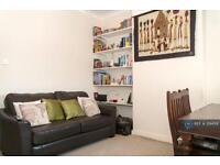 1 bedroom flat in St Kildas Road, Middlesex, HA1 (1 bed)