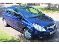 Vauxhall Corsa 1.3 cdti Club 16v Ecoflex (2009)(Diesel) NEW CLUTCH (NEW MOT) 5dr, (FSH) ##BARGAIN