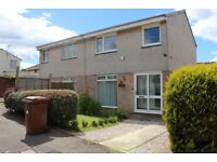 Highly desirable, 3 bedroom, semi-detached family home in Buckstone available soon!