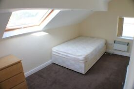 Double Room in Mature House Share *NO BOND OR DEPOSIT*