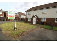 ***NEW TO THE MARKET*** Kildare Square, Downhill, Sunderland, No Bond*. DSS Welcome.
