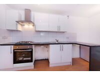 SW17 9NG - A STUNNING 1 BED FLAT WITH ALL BILLS INCLUDED & AVAILABLE FURNISHED - VIEW NOW