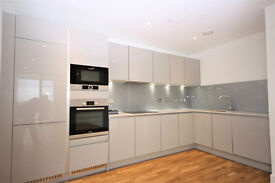 Presenting a luxury dual aspect two bedroom apartment with stunning uninterupted views over London