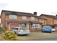 Fantastic Spacious 4 Bedroom Detached Family Home, Moorway Lane, Littleover, Derby