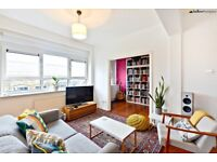 Modern Spacious Apartment in Bethnal Green, Excellent Location and Beautiful Apartment. Call now!
