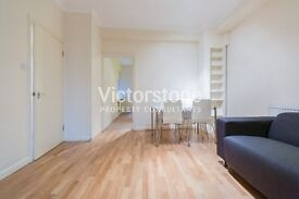 BEAUTIFUL TWO BEDROOM PROPERTY - LOCATED IN HEART OF EUSTON- AVAILABLE JANUARY!!!!- £500 per week