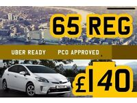 PCO UBER READY 2015 CARS FOR HIRE FROM £100p/w