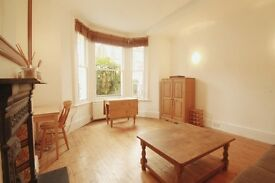 Two bedroom flat for rental in the amazing location of Queens Park. Partly furnished!