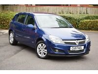2007 VAUXHALL ASTRA SXI CDTI 1.7 DIESEL*3 MONTHS WARRANTY INCLUDED*NEW MOT & SERVICE*PSH,HIGH SPEC