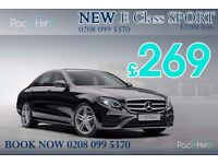 NEW 2017 Mercedes E Class SPORT / AMG - PCO Hire - Rent for Executive chauffeur UBER E220d