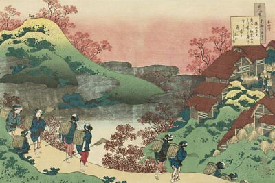 Poem by Sarumaru Dayû - Katsushika Hokusai Art Print Asian Japanese Poster 11x14