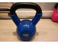 7.5kg York kettlebell