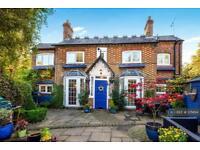 3 bedroom house in West Hill, Milton Keynes, MK17 (3 bed)