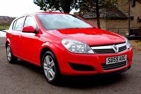 """2009 Vauxhall Astra 1.4 Active 5 door Hatchback, Low Mileage, """"29246"""" """"REDUCED PRICE"""""""