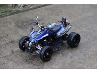 NEW 2017 250CC BLUE ROAD LEGAL QUAD BIKE ASSEMBLED IN UK 17 PLATE OUT NOW! FREE NEXT DAY DELIVERY