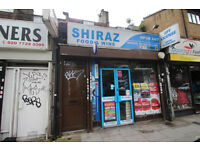 Retail to rent, Hackney Road, Bethnal Green, E2 7QL