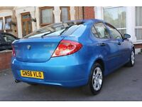 Proton GEN-2 1.3 GLS 5dr, 2007 model, Genuine 46450 miles With FSH.