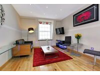 MODERN TWO BEDROOM FLAT FOR LONG LET AVAILABLE NOW**CALL TO VIEW**OXFORD STREET**MARBLE ARCH