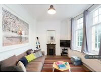 1 bedroom flat in Warwick Mansions, London, SW5 (1 bed) (#1065544)