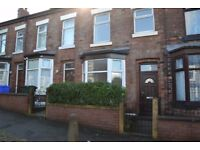 *** 2 bed fully refurb terrace for rent Seymour st, Chorley ***