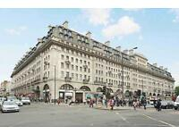 3 bedroom flat in Chiltern Court, Baker Street, Marylebone, NW1