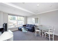 One bedroom apartment Beaufort Gardens SW3