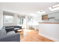 *TWO BEDROOM FLAT* A two bedroom flat with a lovely private garden on Gilstead Road in Fulham