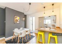 1 bedroom in Bentinck Street, Hucknall, Nottingham, NG15 (#1117324)
