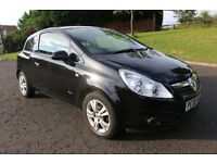 Vauxhall Corsa 1.0 Breeze 2008 A/C ✿Low Mileage✿ ✿Full service history✿ ✿Good Specs✿