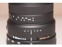 Sigma 70-300mm F4-5.6 DG Macro - Nikon fit lens