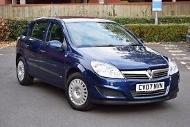 2007 VAUXHALL ASTRA LIFE 1.4 PETROL*3 MONTHS WARRANTY*1 FORMER KEEPER*NEW MOT & SERVICE*LOW MILEAGE