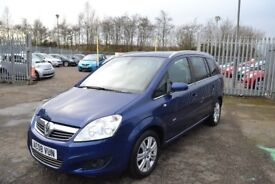 Vauxhall Zafira 1.9 CDTi Design 5drFSH ! FINANCE AVAILABLE