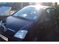 Vauxhall Meriva Life 1.6 Petrol MPV 2004-04-Plate