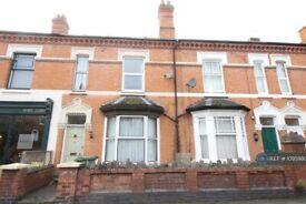 1 bedroom in Severn Terrace, Worcester, WR1 (#1095990)