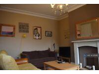 3 bedroom house in Woodside Place, Leeds, LS4 (3 bed) (#1213161)