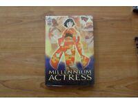Millennium Actress DVD - new, still in plastic packaging, rare.
