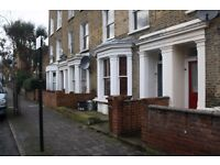 1BED APARTMENT AVAILABLE FOR RENT IN LOWER CLAPTON/ BLURTON ROAD/ E5