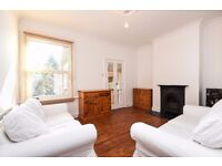 A well presented four bedroom house with a private garden, situated on Kenlor Road.