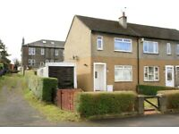 Lovely bright 3 bedroom Newlands House with garden and Garage
